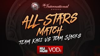 The International 2016 All-Star Match