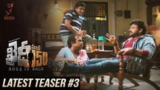 Khaidi No 150 Latest Teaser #3 || Mega Star Chiranjeevi || V V Vinayak || DSP
