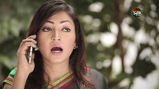 Deepto Drama Serial: BOU SHASHURI BARABARI ep 03 | EidUlAzha17 | Mir Sabbir, Nayeem, Irin Afrose