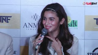 Tanmay Bhat controversy: Watch Alia Bhatt's reaction | Filmibeat