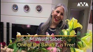 Mahvash Sabet, one of the Baha