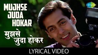 Mujse Juda Hokar with lyrics   मुझसे जुदा होकर गाने के बोल   Hum Aapke Hai Kon