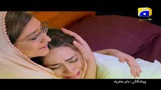 Adhoora Bandhan Episode 3-4 Promo | Har Pal Geo
