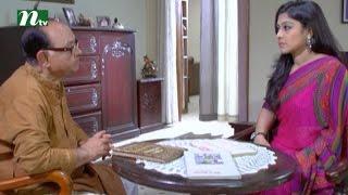 Lake Drive Lane l Sumaiya Shimu, Shahiduzzaman Selim l Episode 22 l Drama & Telefilm