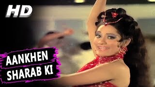 Aankhen Sharab Ki | Lata Mangeshkar, Manna Dey | Man Ki Aankhen 1970 Songs |Sujit Kumar