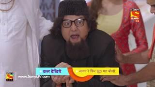 Sajan Re Phir Jhoot Mat Bolo - सजन रे फिर झूठ मत बोलो - Episode 28 - Coming Up Next