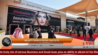 BEAUTY WORLD 2019 : EXPO NEWS INTERNATIONAL : Dubai World Trade Centre