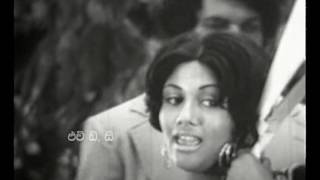සොඳුරු ලොවට මල් වැහැලා - Sonduru Lowata - Apeksha  - Movie Song