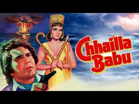 Xxx Mp4 Chhailla Babu HD Hindi Full Movie Rajesh Khanna Zeenat Aman 70 39 S Hit 3gp Sex