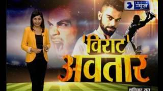 Virat Kohli hits fourth double century