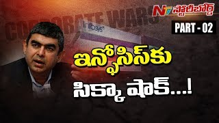 Reason Behind Vishal Sikka's Resignation as Infosys CEO? || #Infosys || Story Board 02 || NTV