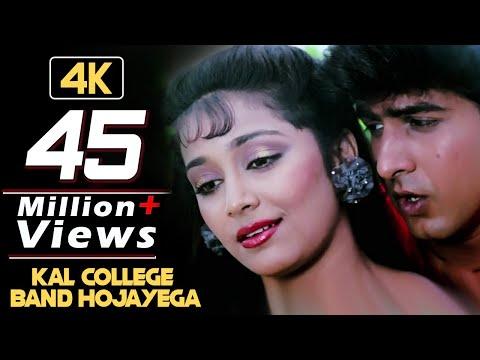 Xxx Mp4 Kal College Band Ho Jayega 4K Video Songs Jaan Tere Naam Udit Narayan Sadhana Sargam 3gp Sex