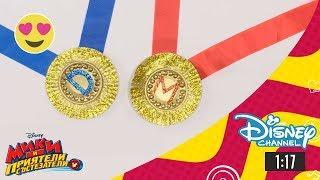 Мики и приятели състезатели - Направи си рали медал като на Мики.