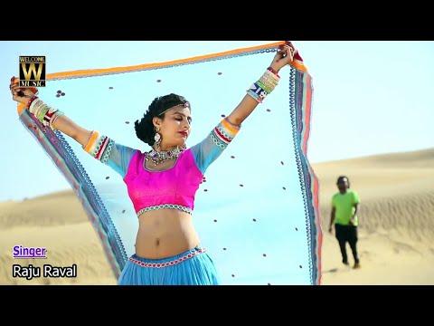 Xxx Mp4 Rajsthani Dj Song 2018 सतरंगी लहरियो Satrangi Lheriyo Latest Marwadi Dj Song Raju Rawal HD 3gp Sex