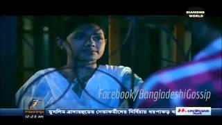 Bangla Natok 2013   Rainy Raine HQ ft TishaTanvir Tonu