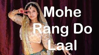 Mohe Rang Do Laal  Dance Kathak Steps