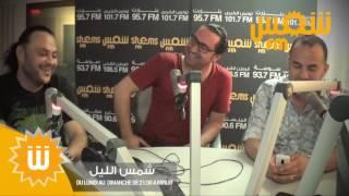 Akrem Mag parle de sa participation dans Lemnara