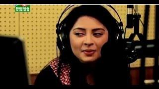 Bangla Romantic Natok KOTHA BONDHU MITHILA Valenties special