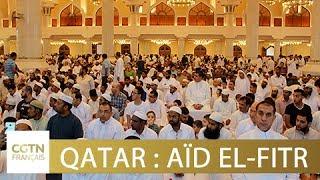 Doha célèbre la fin du ramandan malgré le blocus saoudien