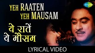 Yeh Raaten Yeh Mausam With Lyrics| येह रातें येह मौसम गाने के बोल |Dilli Ka Thug|Kishore Kumar/Nutan