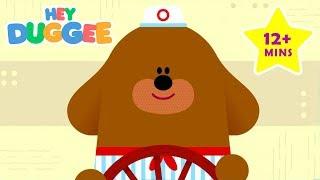 Duggee Adventures - Hey Duggee - Duggee