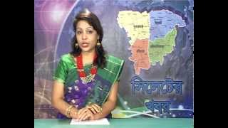 Refueling Station In Sylhet News By Channel S Television, UK