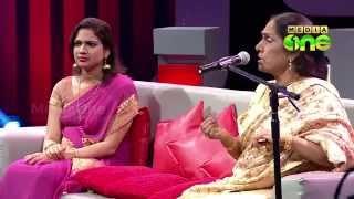Subha Joshi  Mere hamnafas mere