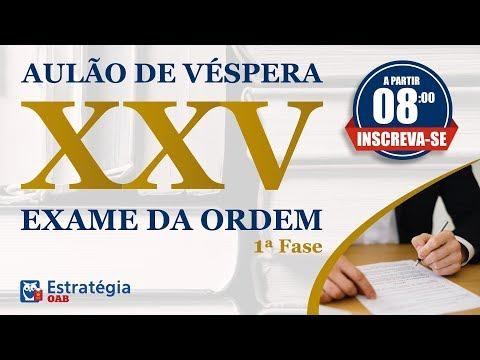 Xxx Mp4 Revisão De Véspera XXV Exame De Ordem Presencial OAB 3gp Sex