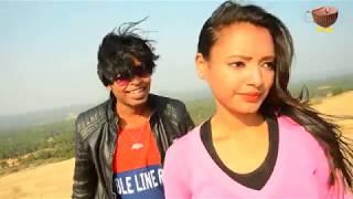 Chall Gori , Singer -  Ramdhan  , D.O.P Albert Gari 8092922140