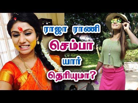 Xxx Mp4 ராஜா ராணி செம்பா யார் தெரியுமா Vijay Tv Raja Rani Serial Semba Alya Manasa Biography 3gp Sex