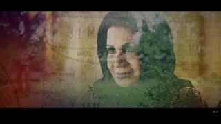 """مقدمة مسلسل """"ساق البامبو"""" للكاتب سعود السنعوسي وإخراج محمد القفاص - انتاج صباح بيكتشرز _ رمضان ٢٠١٦"""