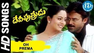 Oh Prema HD Video Song - Devi Putrudu Movie | Venkatesh, Soundarya | Mani Sharma
