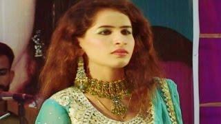Shahnila Sahar - Dil Ja Dildar Jani