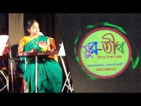 Xxx Mp4 Sur Tirtha Sangeet Sandha Rabindra Bhaban Chandannagar • সুর তীর্থ সঙ্গীত সন্ধ্যা 3gp Sex