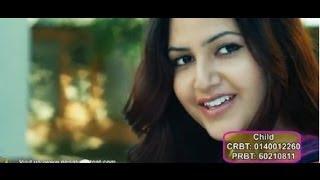 Feri Feri Nai Nabhanu La - Nai Nabhanu La 2 - Trailer - Prem Pariyar