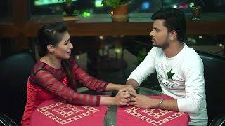 Bangla Natok Yes Madam No Sir 11 (HD PRINT)