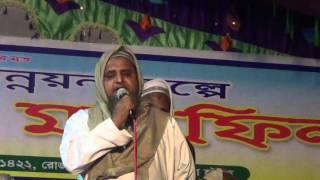 ektu darao mayre dekhi- bangladesh sundor Gojol new 2016