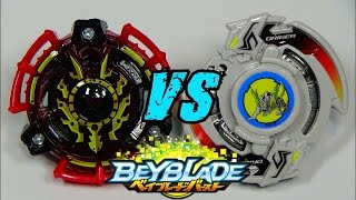 Beyblade Burst BATTLE!! Exceed Evil-Eye W.N. vs Driger Slash H.F. ベイブレードバースト