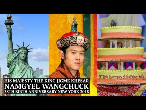Xxx Mp4 Birth Anniversary Of His Majesty The King Of Bhutan New York City 2018 HD 3gp Sex