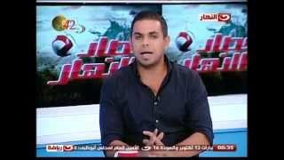 حصاد النهار   باسم مرسي لـ كريم: اللي بينى وبين مرتضي منصور محدش يتدخل فيه