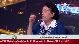 هدى زكريا: مقترح السبسي بزواج المسلمة من غير المسلم لا يعني أن كل المسلمات يتزوجن من رجال غير مسلمين
