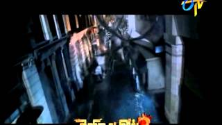 Deyyala Kota Movie Latest Trailer 3