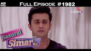 Sasural Simar Ka - 22nd November 2017 - ससुराल सिमर का - Full Episode