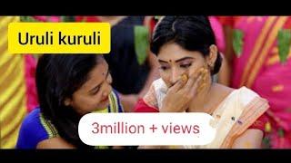 Uruli Kuruli full HD video song by Pallab Kalita