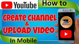 How to upload videos on YouTube in mobile 2018