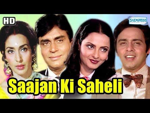 Xxx Mp4 Sajan Ki Saheli HD Rajendra Kumar Rekha Nutan Vinod Mehra Hindi Full Movie 3gp Sex