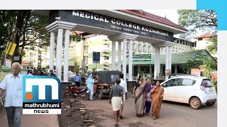 Nipah Virus Claims One More Life, Death Toll Rises To 14| Mathrubhumi News