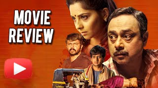 Shutter - Marathi Movie Review - Sachin Khedekar, Sonalee Kulkarni, Amey Wagh