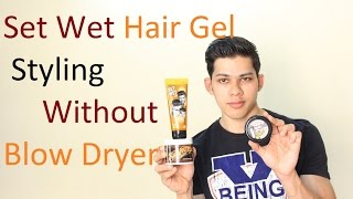 Set Wet Hair Gel Hair Styling Without Blow Dryer | Gatsby | Suavecito
