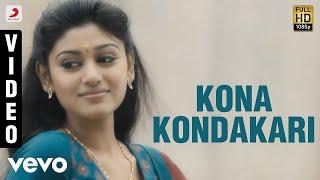 Madha Yaanai Koottam - Kona Kondakari Video | Kathir, Oviya